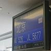 🌿関空→北京🌿【最北マックへいくよ🐸】