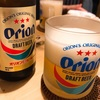 大阪 石橋「みやぎ屋」オリオンビールから泡盛経由の〆に沖縄そば。料理が美味しいのでついつい食べ飲み過ぎてしまいます(*^_^*)