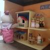 【シルバニア】ミニチュアハウスのお店【購入品】