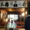 今度は京都で初体験❤