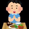 *みぃあ食堂/ライブバー心斎橋HOME[三ツ寺筋(三津寺筋)]への道順ガイド
