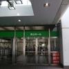 NGT48握手会@吹上ホールをレポートします!!(8/18 4thシングル個別握手会)