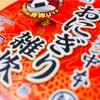 蒙古タンメンの雑炊!