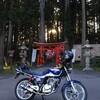 初めてのYouTube、初めての動画編集、羽黒山に行ってきました
