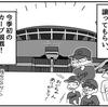 (0445話)Stadium of Dreams