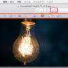 Macのプレビュー機能で画像をトリミングする方法【ツイッター、写真、簡単、フリー】