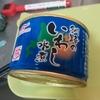 いわしの水煮缶のおいしい食べ方を試したらミネストローネ風のスープ煮になった