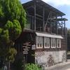 前橋郊外のパスタが美味しい隠れ家的イタリアン。ジュスティーツィア ラ カーサ ディ コケ