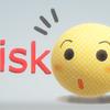 FXがハイリスクであることを証明する