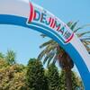 DEJIMA博のポケモンイベントに行ってついでに、浅草花月堂のメロンパンを食べてみた。