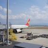 マイナー路線、天津経由の天津航空が案外オススメできる件