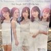 3月19日 ℃-ute最新シングルリリースイベント@西宮ガーデンズ