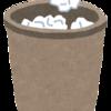 ゴミ箱は家の中に1つに【家事の負担を減らすということ】