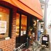【京都】ピロシキがおいしい街のパン屋さん♡コルヌ ドゥ ガゼル 【北大路】