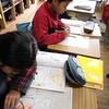 4年生:社会 愛知県について新聞にまとめる