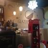 【ユニバーシティ】Glazer's Coffee ③ヘーゼルナッツラテ