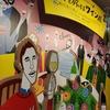 新宿伊勢丹で開催されている『世界を旅するワイン展 2020』に行ってきた土曜日