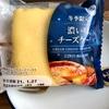 【ファミマ】濃いチーズの旨味とふかふかの食感が◎「冬季限定 濃い味チーズケーキ」を実食レビュー!