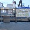 【聖地巡礼】沼津・根府川【ラブライブ!サンシャイン!!/ラブライブ!2期11話】