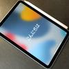 iPad mini 6がやって来た!ヤァ!ヤァ!ヤァ!【開封インプレッション篇】