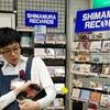 シマレコ担当佐々木の「初めて買ったCD」