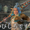 DDON イェィイェィイェ~ィ!山田~ヤらせろ~!