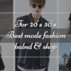  【20代30代】 服装でモテる!おすすめメンズファッションブランド