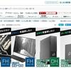 【2020】おすすめのBTOデスクトップパソコン15社を徹底比較してみた!