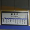 神戸観光(9月7日(水))