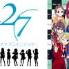 【そりゃないよ】秋元康、早くも飽きて声優アイドル「22/7」を放置か?