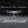 【DJIの黒いファントム】Phantom4 Pro Obsidianがついに発売!【新製品】