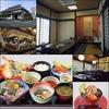 【オススメ5店】南房総・館山(千葉)にある和食が人気のお店