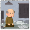 老後資産貯金ナビ(01):アーリーリタイアに1億円じゃ足りないの?