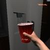 Dying of Thirst 夜にお水飲もうとしたら怪奇現象に会う3Dホラーゲーム