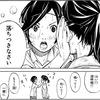 「さよなら私のクラマー」20話(新川直司)インターリーグ埼玉ラウンド