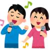【高音厨音域テスト】暇つぶし動画のご紹介(雑談記事)