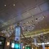 阪急百貨店のコンコースのイルミネーションに感動し、旧コンコースに思いを馳せた一日の話
