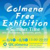 Colmena Free Exhibition