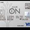 クラブ・オン/ミレニアムカードセゾン 西武百貨店▪そごう百貨店▪イトーヨーカドーをよく利用する方は