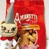 カルディ☆パオロ ラッザローニ アマレッティを食べました