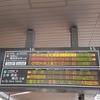 11月14日(木) 5年ぶり2回目の和歌山へ