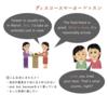 英語の会話の繋ぎ方