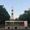 地震発生当日の札幌中心部の様子:大停電の札幌ですが、色々な方々の努力で都市機能が支えられている様子をレポートします!