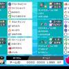 【S17シングル】【最終679位/レート1854】黒バド万歳!黒バド万歳!
