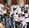 安保法案 衆院委で可決 反対民意の中 強行