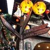 台湾旅行(九份編)⑧ 定番散策コース!九份茶房と基山街と賢崎路