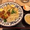 伊勢佐木モールの「国壱麺 中国蘭州牛肉ラーメン 関内店」でビャンビャン麺