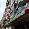 はじめての台湾ひとり旅 4日目 聖地巡礼的鶏肉飯&美食廣場食い倒れ