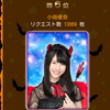 SKE48の「声優リクエストイベント」開催中!・・・小畑優奈「違う自分試してみたい」