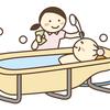 【介護002】在宅介護のお風呂の問題(訪問入浴)